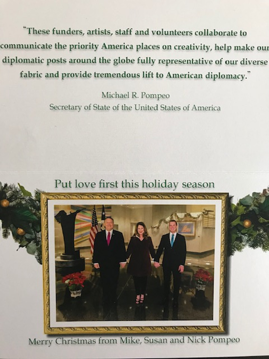 Detail of Pompeo Family Holiday Card