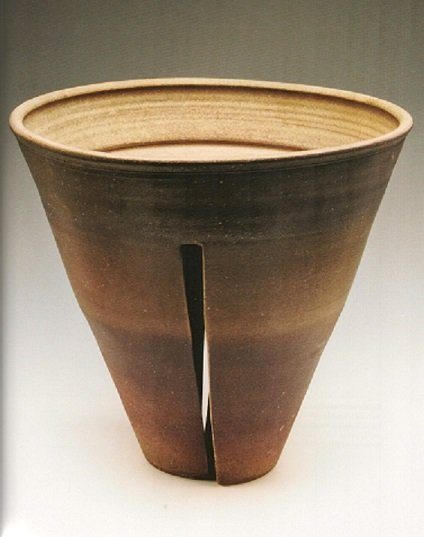 Karen Karnes split-footed bowl 1990